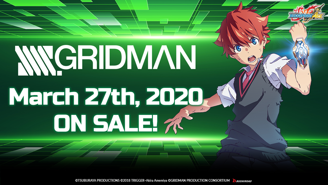 Future Card Buddyfight Ace SSSS.GRIDMAN Bushiroad Trading Card Game