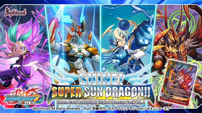 Triple D Booster Pack Vol. 4: Shine! Super Sun Dragon!!
