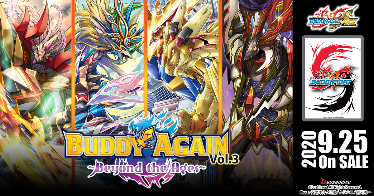 Future Card Buddyfight S Ultimate Booster 6 Buddy Again Vol. 3 Banner Bushiroad Trading Card Game