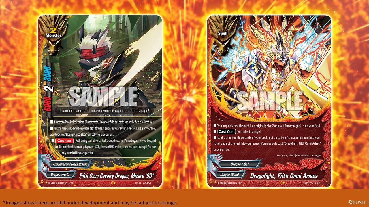 Fifth Omni Cavalry Dragon Mizaru SD Dragofight Fifth Omni Arises