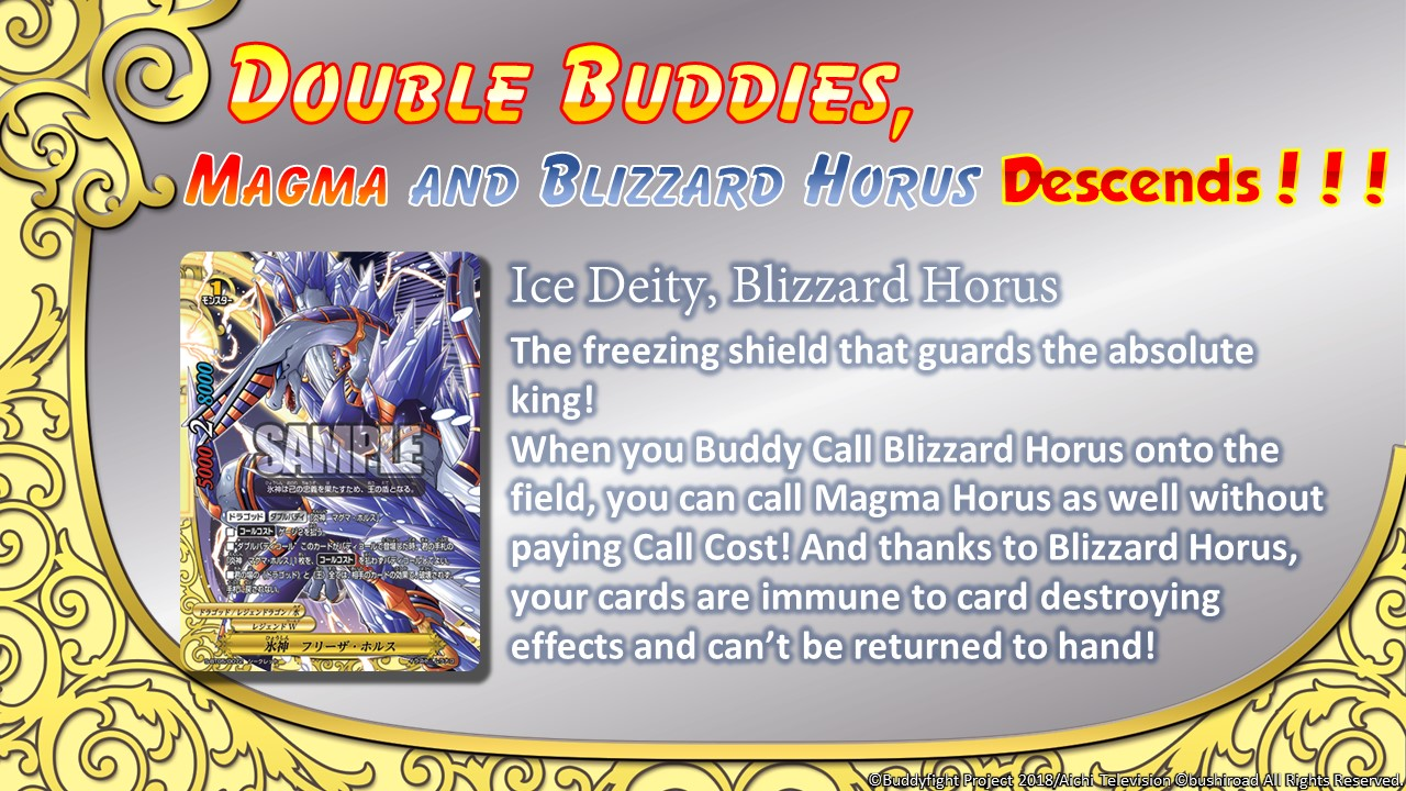 Introducing Blizzard Horus