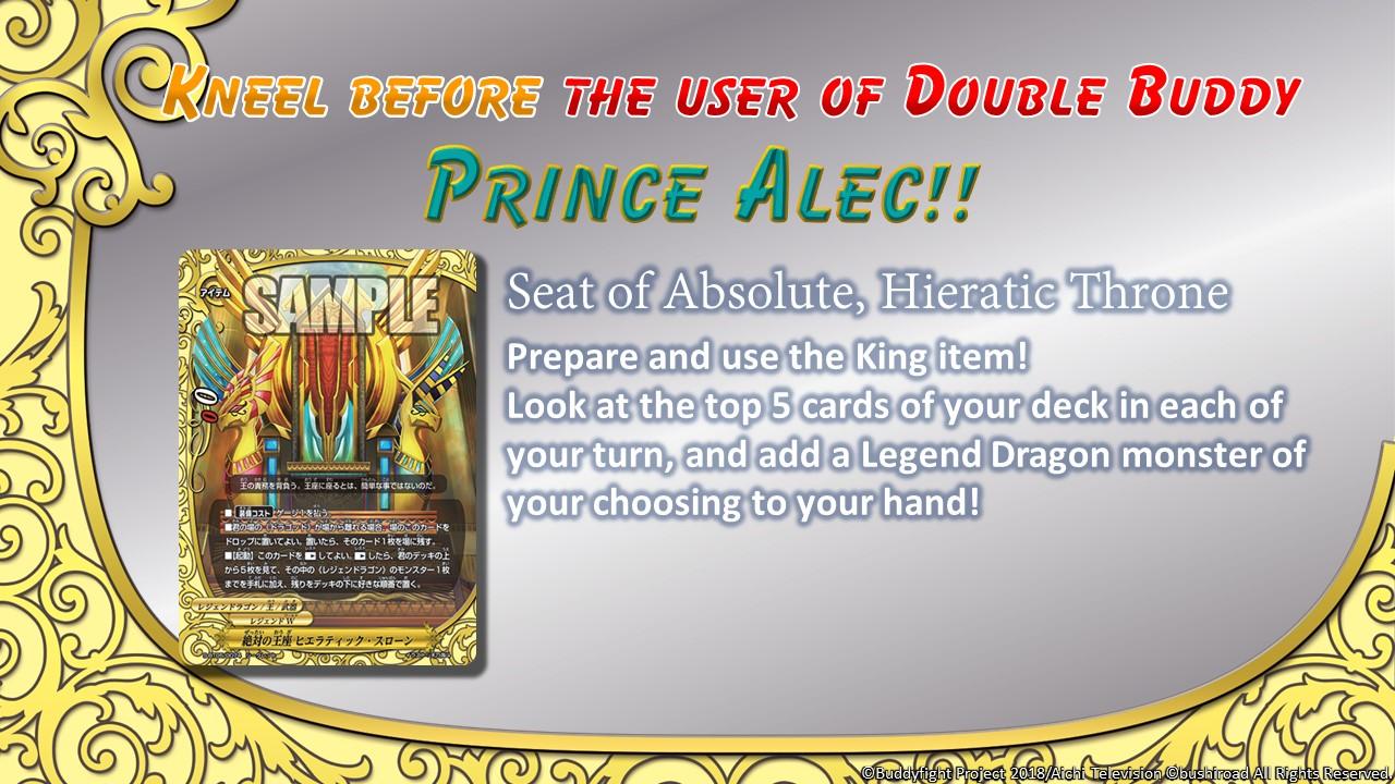 Hieratic Throne King Item