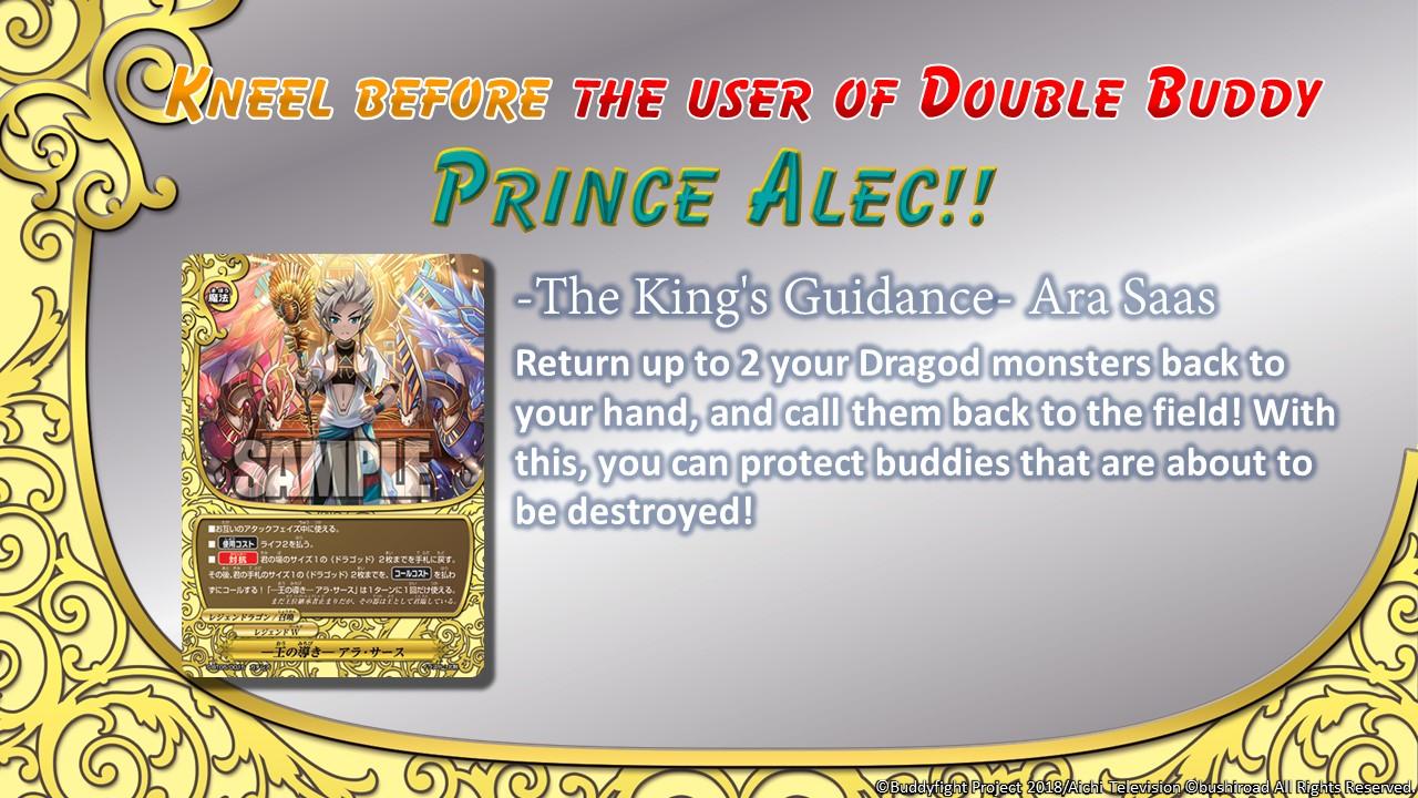 The King's Guidance Aras Saas