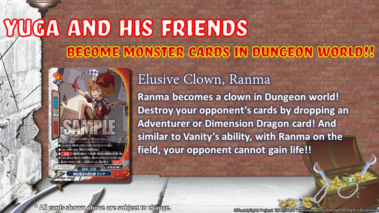 Elusive Crown Ranma