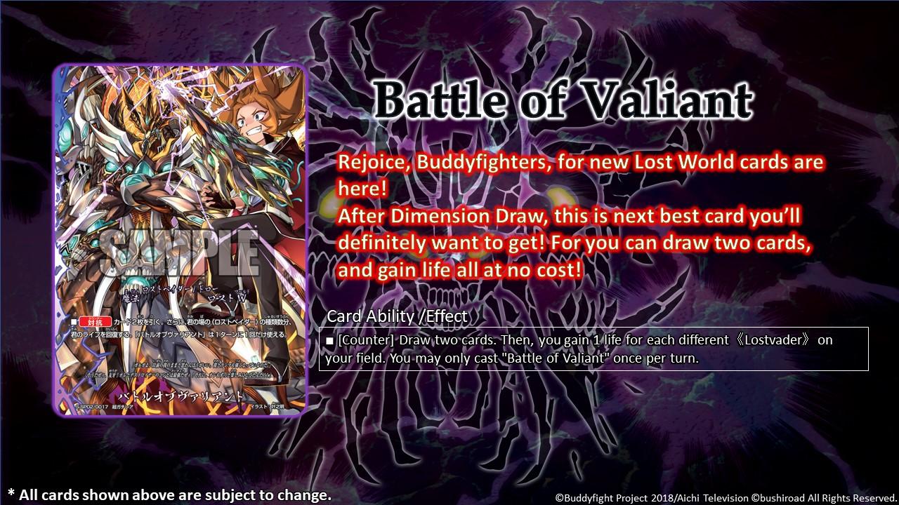 Battle of Valiant