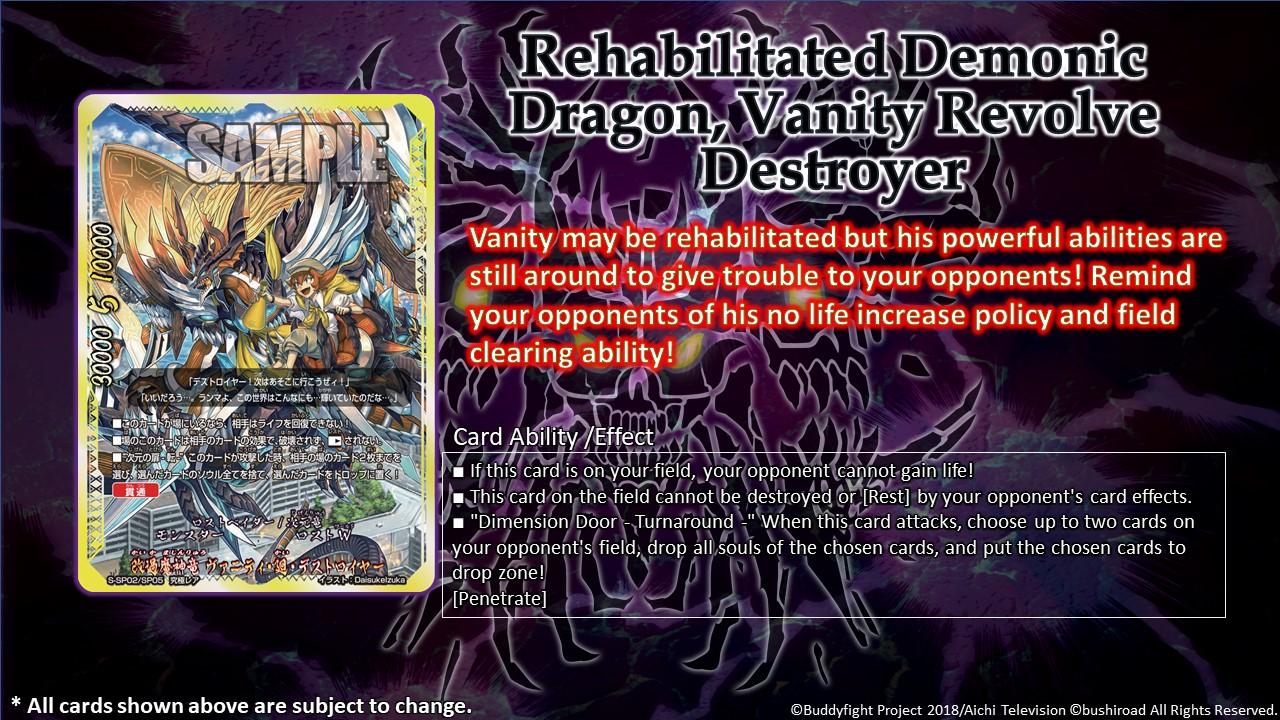 Rehabilitated Demonic Dragon Vanity Revolve Destroyer