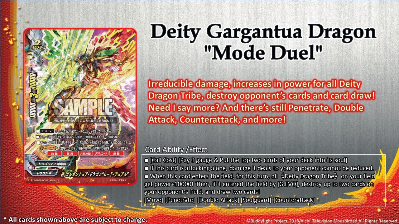 Deity Gargantua Dragon