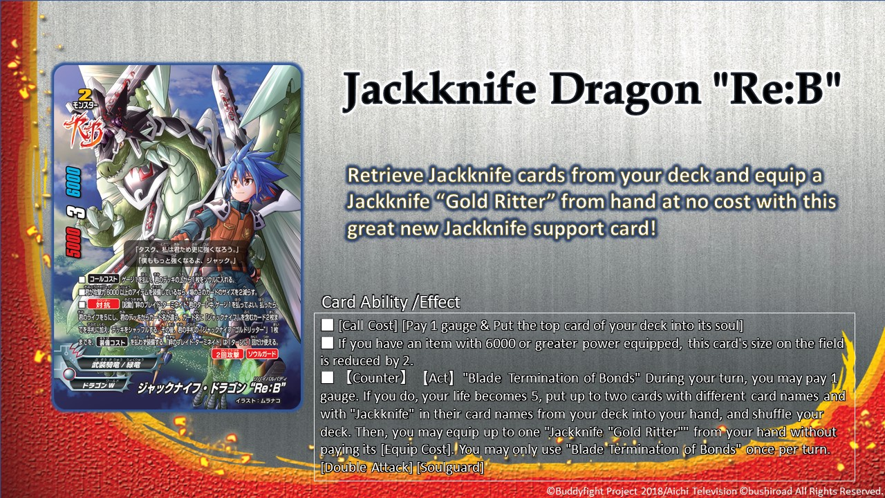 Jackknife Dragon Re:B