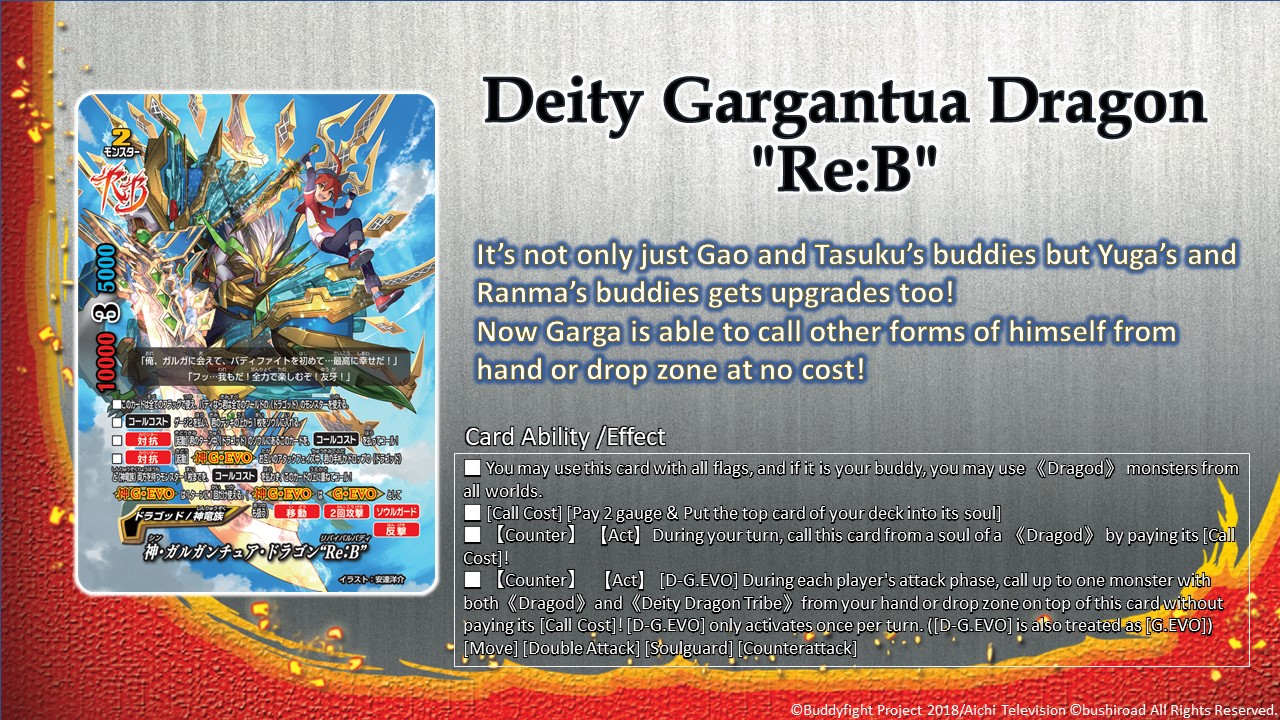 Deity Gargantua Dragon Re:B