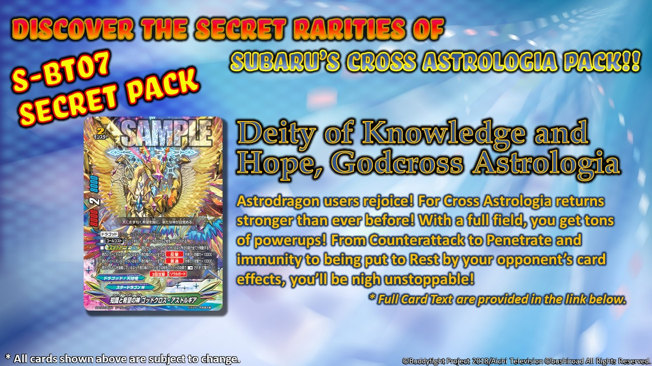 Deity of Knowledge and Hope Godcross Astrologia