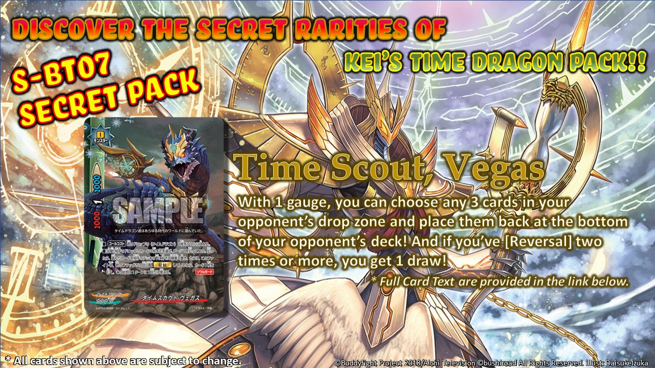 Time Scout Vegas