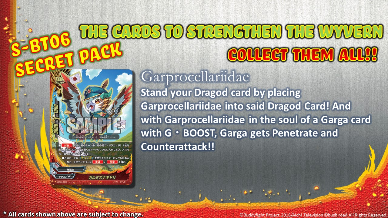 Garprocellariidae