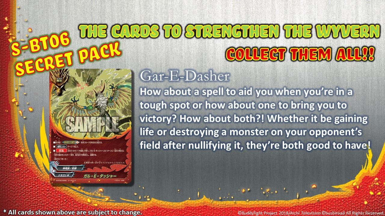 Gar-E-Dasher