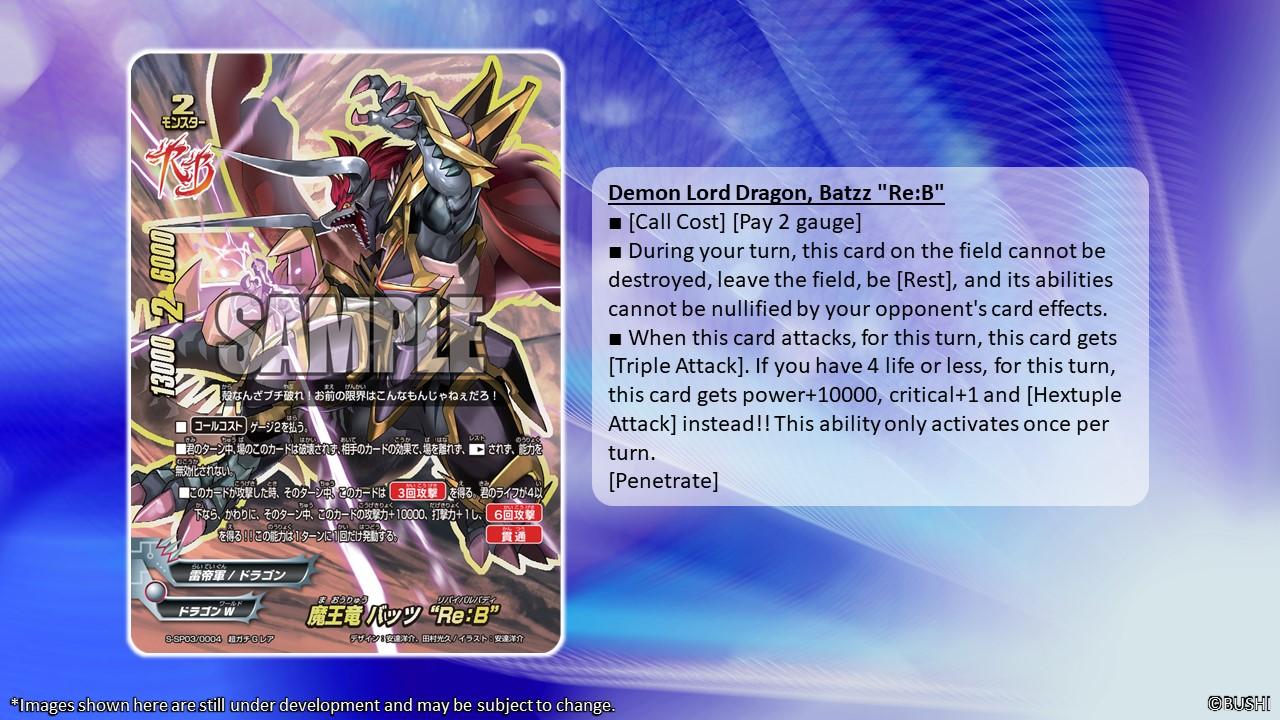 Demon Lord Dragon Batzz Re:B