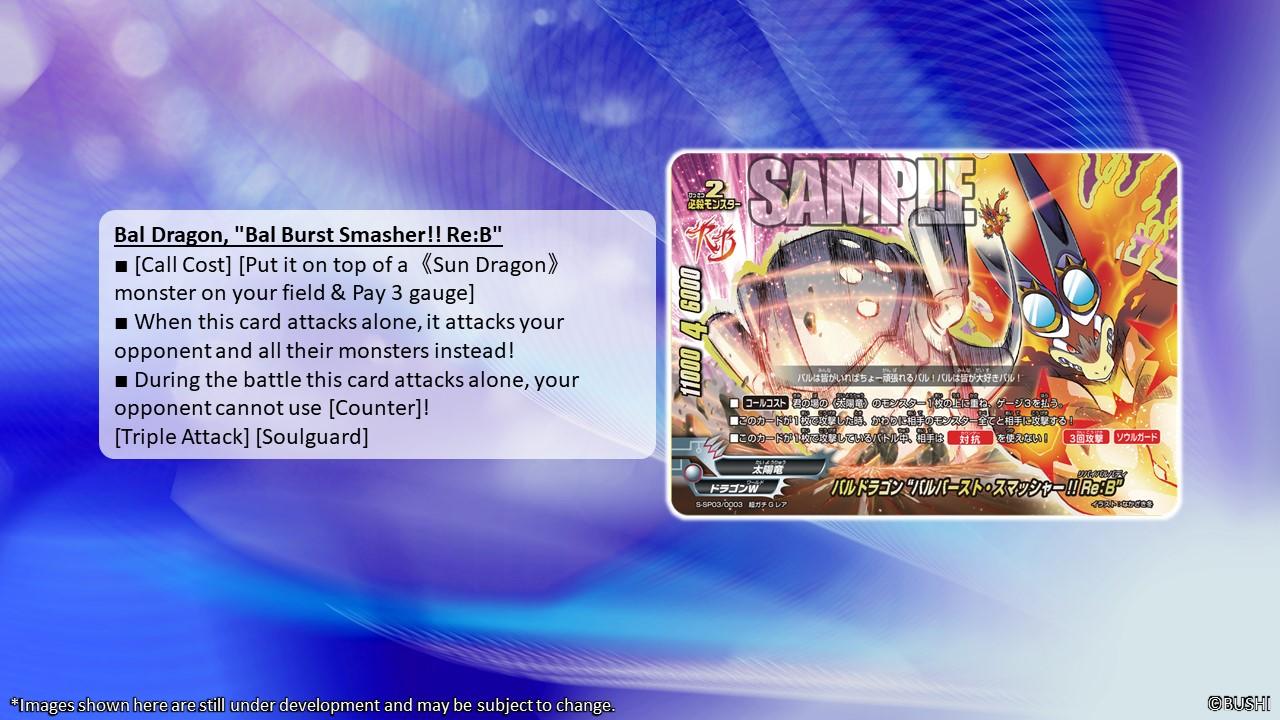 Bal Dragon Bal Burst Smasher!! Re:B