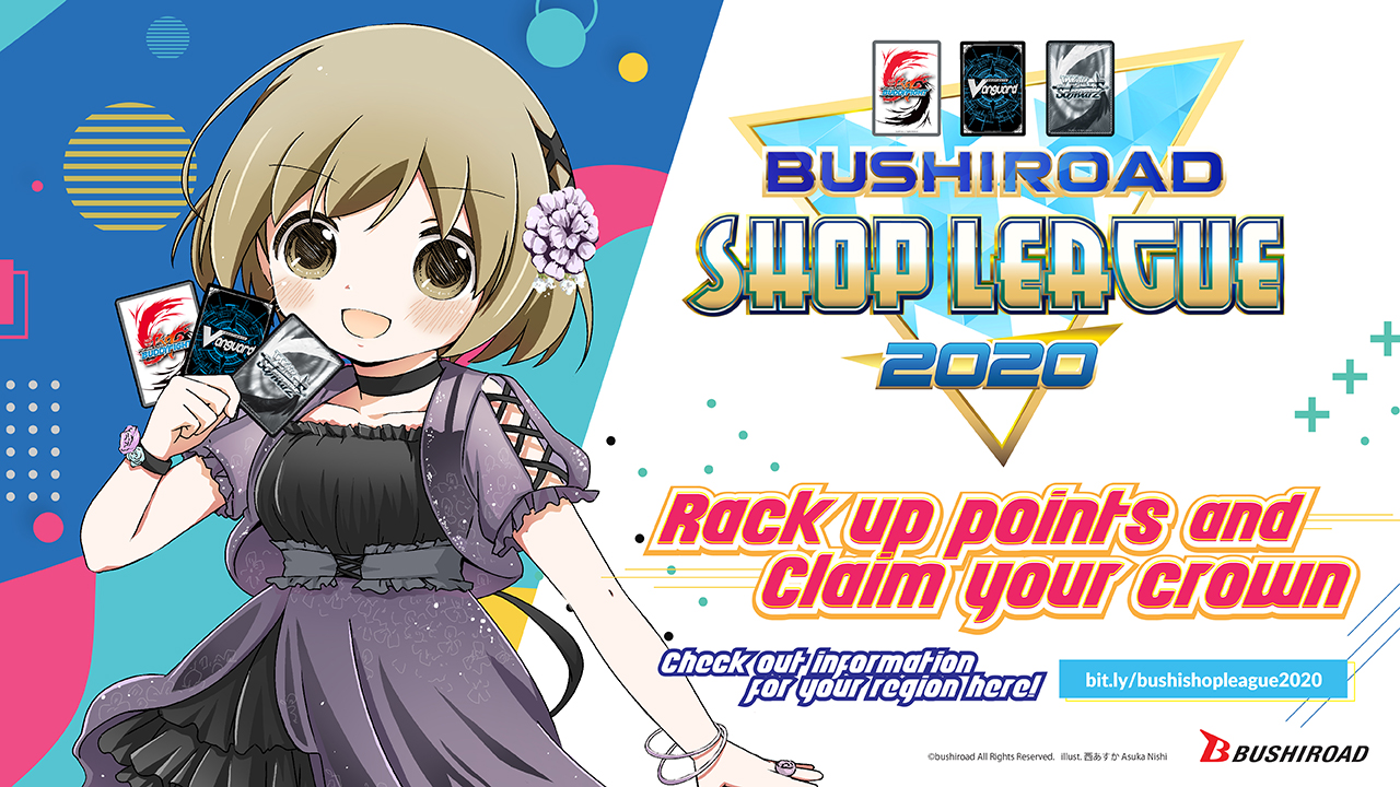 Bushiroad Shop League