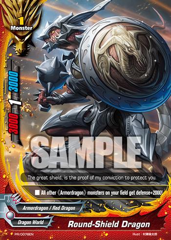 PR/0078EN Round-Shield Dragon