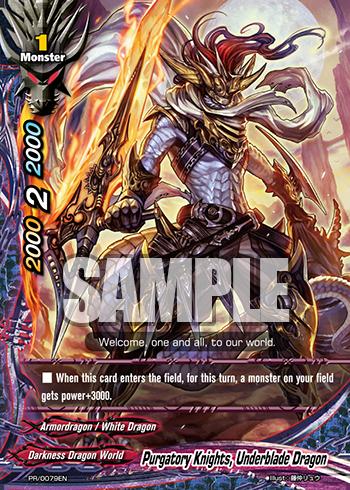 PR/0079EN Purgatory Knights, Underblade Dragon