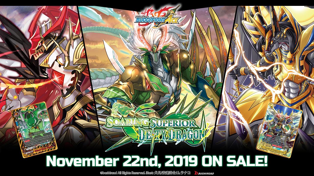 Future Card Buddyfight Soaring Superior Deity Dragon Bushiroad Trading Card Game