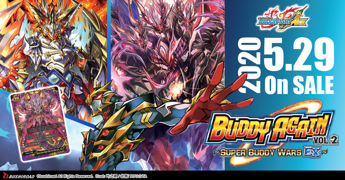 Future Card Buddyfight S Ultimate Booster 5 Buddy Again Vol. 2 Banner Bushiroad Trading Card Game
