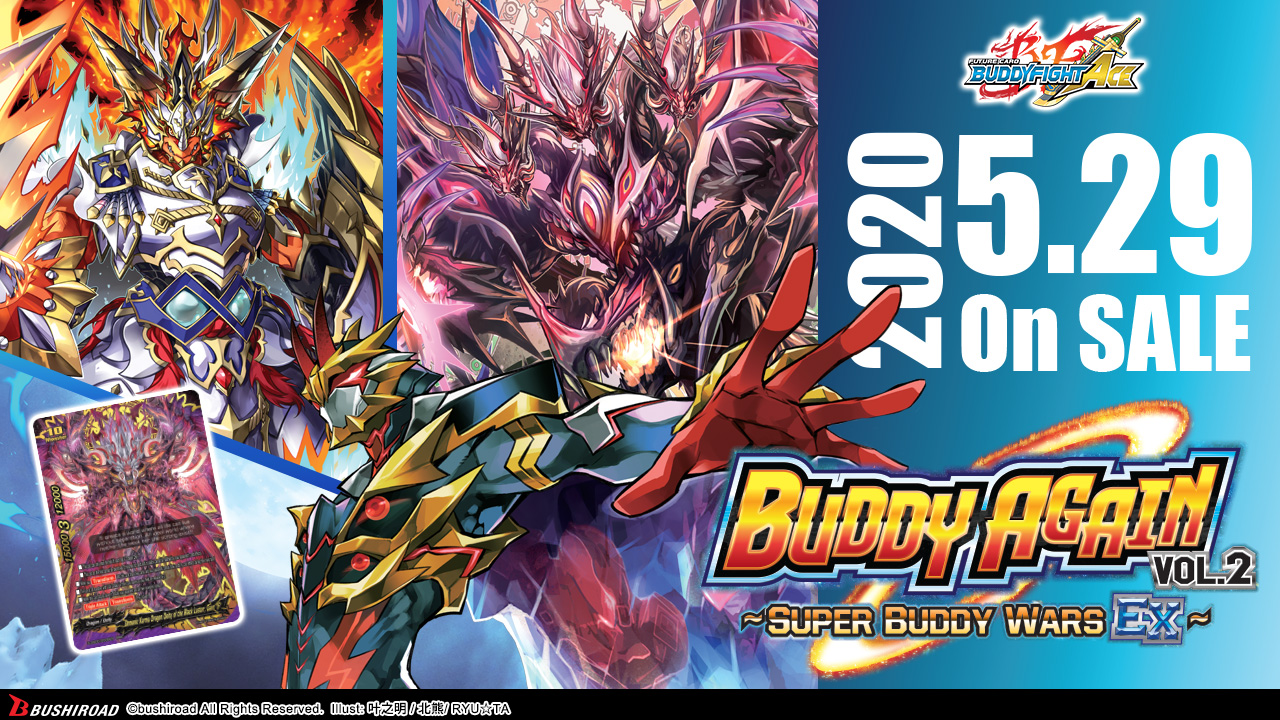 Future Card Buddyfight Ace Super Buddy Wars EX Bushiroad Trading Card Game