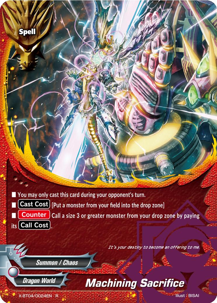 Future Card Buddyfight PR Card Obstruct