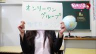 経験者で他店から移籍したみう先生のインタビュー|イケない女教師の求人ブログ