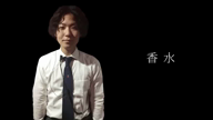 香水 / 瑛人(covered by なすび)|ドMなバニーちゃん下関店の求人ブログ