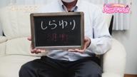 店長の紺野です 素人・人妻 SHIRAYURI(しらゆり)の求人ブログ