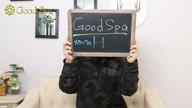 Good Spa ≪ 求人動画 ≫|Good Spa(グッドスパ)の求人ブログ