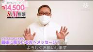 クマのマスコットキャラから募集内容のお知らせです(*´∀`*) S&M極嬢 津・松阪店の求人ブログ