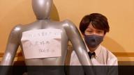 入店特典強化中! 洗体アカスリとHなスパのお店(札幌ハレ系)の求人ブログ