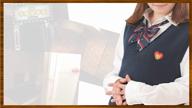 安心の店舗型「完全個室待機」日給10万円以上可能・初心者大歓迎♥|池袋平成女学園の求人ブログ