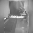 PURE -Kobe- ROOMの雰囲気をご紹介! PUREの求人ブログ