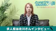 【27歳~42歳】の貴女を日本で最も高く評価致します!|ノーハンドで楽しませる人妻 名古屋店の求人ブログ