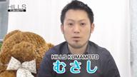 トップクラスに稼げるお店です!!|Hills Kumamoto ヒルズ熊本の求人ブログ