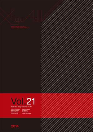 Vol.21