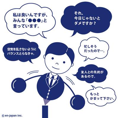 yajirobe_3.jpg