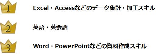 20161228_エン派遣4.png