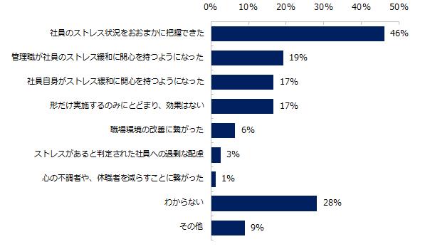 20161018_ミカタ3.png