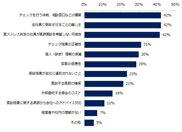 20161018_ミカタ2.png