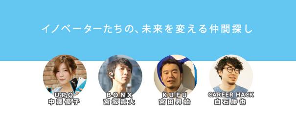 201610_CHB.jpg