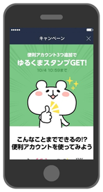 20160908_エン派遣1.png