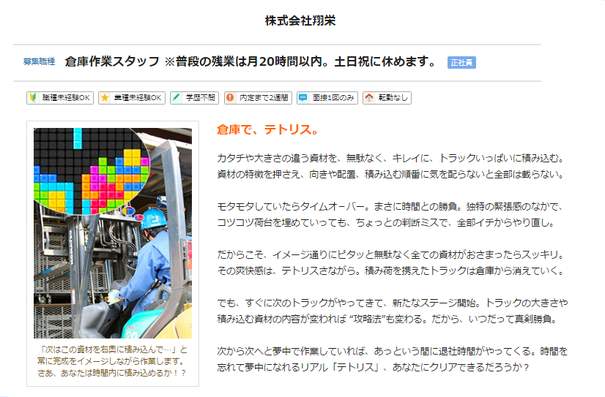 20160623_求人広告賞原稿2015.png