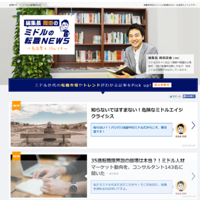 20150824_mid_news_1.png