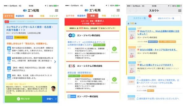 20150701_app5.jpg