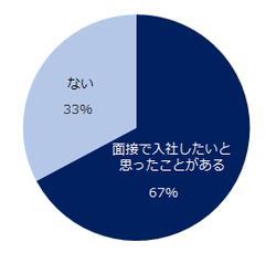 20150523_ミカタ2.png