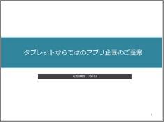 20140218 cotonas2.jpg