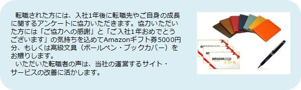 20140203 after4.jpg