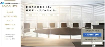 20131209 consul5.jpg